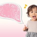 赤ちゃん言葉が治らない原因