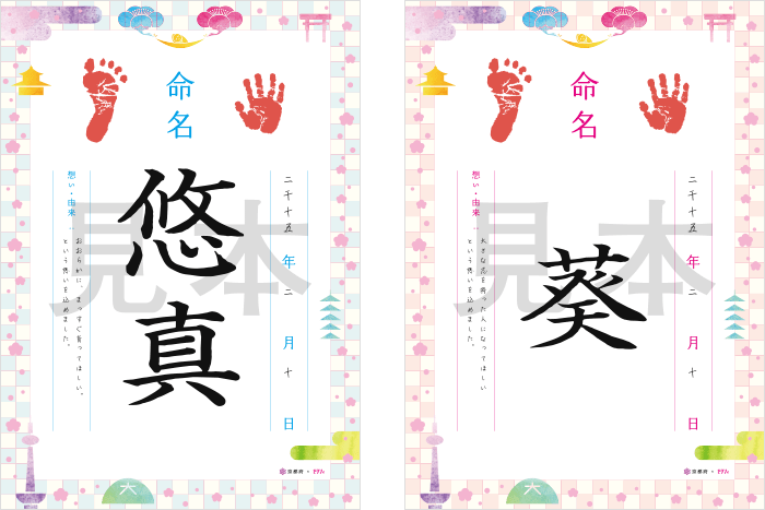 detail_sample_kyoto_02