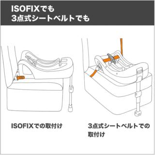 兼用シート02