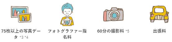 fotowa_009