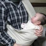 妊婦・産婦とは?初妊婦、経妊婦、初産婦、経産婦の定義と意味