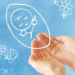 排卵日は妊娠する確率が高い?20代・30代の日別の妊娠率の違い